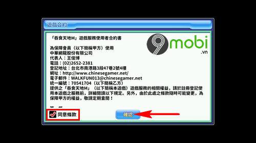 cach tai va choi ts online mobile 5