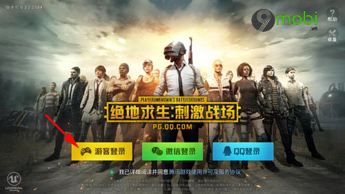 cach tai pubg mobile cho iphone ipad 5