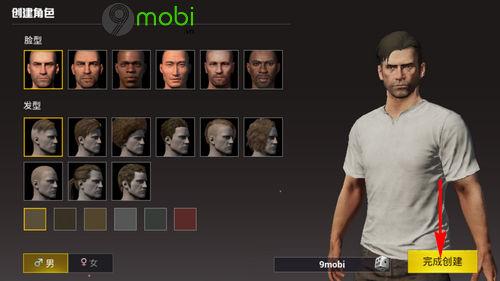 cach choi pubg mobile 7