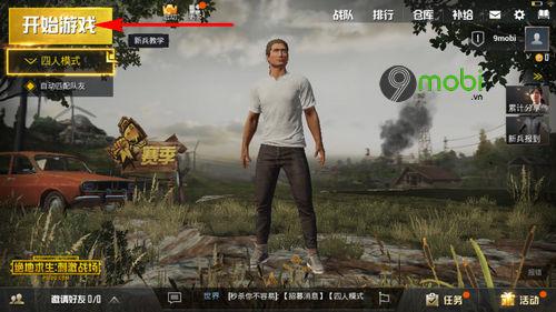 cach choi pubg mobile 9