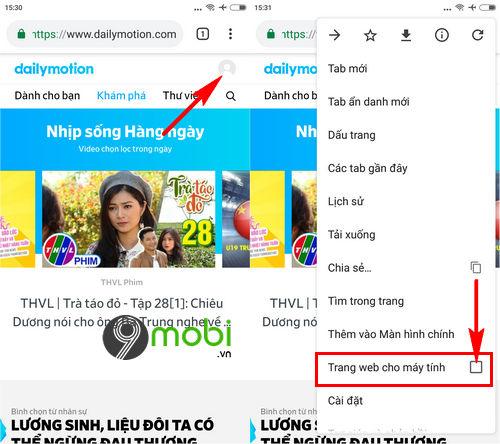 huong dan cach up video len dailymotion com tu dien thoai 3