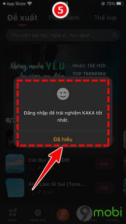 download karaoke now