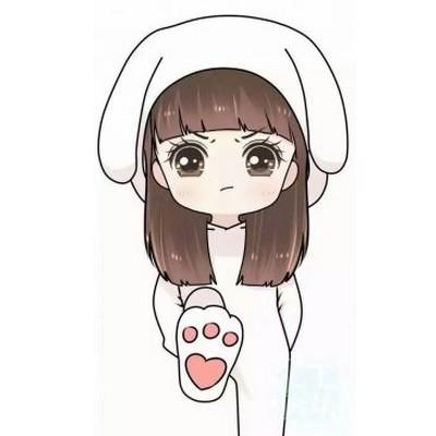 avatar anime girl chat