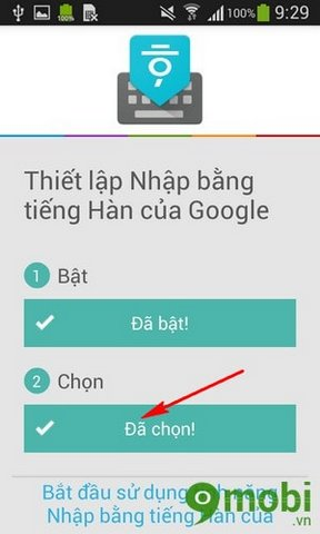 how to add korean keyboard on android