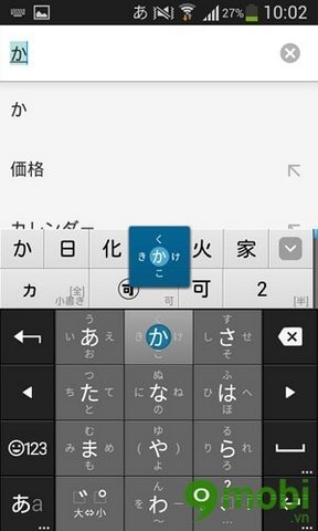 how to install and use the japanese keyboard for android. Black Bedroom Furniture Sets. Home Design Ideas