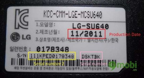 how to change imei number on lg g3