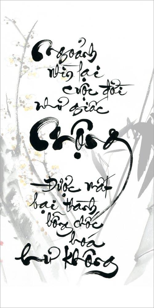 hình nền thư pháp chữ hiếu